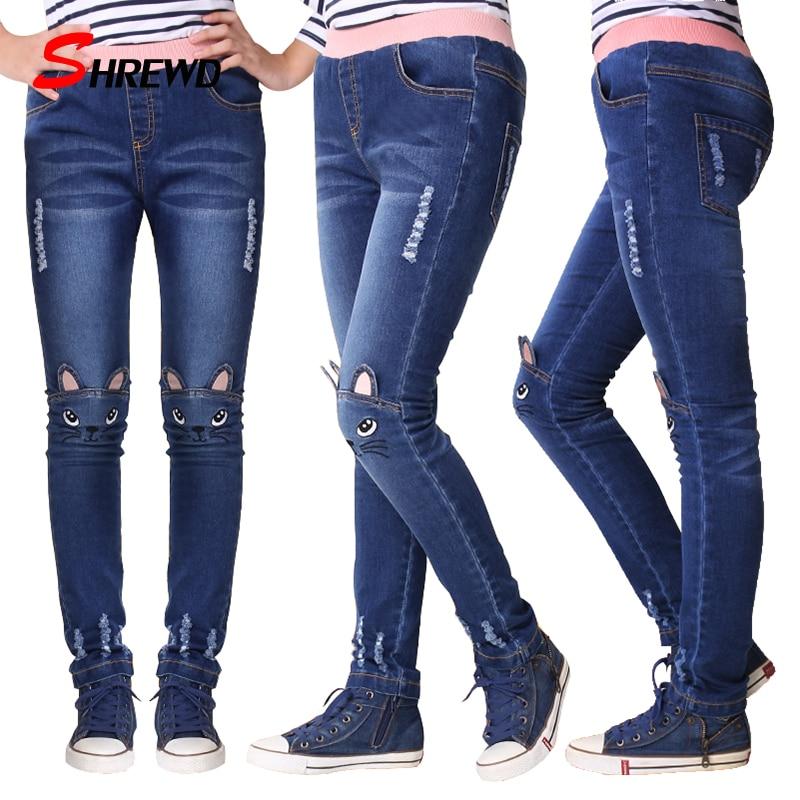 2 14 Leggings Para Chicas Adolescentes Pantalones Vaqueros De Moda Con Dibujo De Gato Para Ninas Pantalones De Otono Para Ninos Pantalones De Lapiz Pantalones Infantiles Pantalon Con Filigrana All4ushop